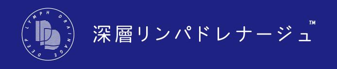 dld-bb_logo_horizontal_jpロゴ3